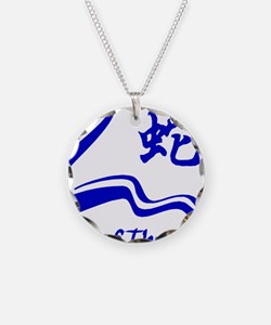 Year of Water Snake Necklace