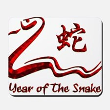 Year of Fire Snake Mousepad