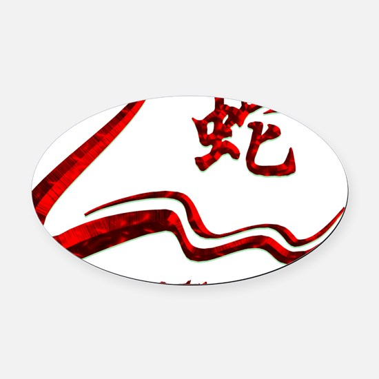 Year of Fire Snake Oval Car Magnet