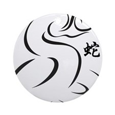 Year of Snake Round Ornament