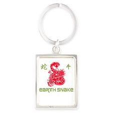 Year of Earth Snake Portrait Keychain