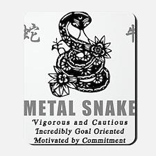 Year of Metal Snake Mousepad