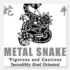 "Year of Metal Snake Square Car Magnet 3"" x 3"""