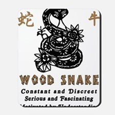 Year of Wood Snake Mousepad