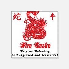 """Year of Fire Snake Square Sticker 3"""" x 3"""""""