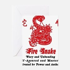 Year of Fire Snake Greeting Card