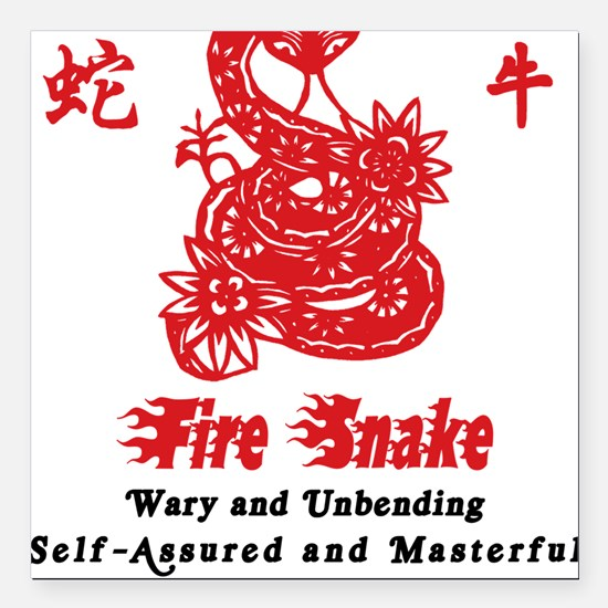 """Year of Fire Snake Square Car Magnet 3"""" x 3"""""""