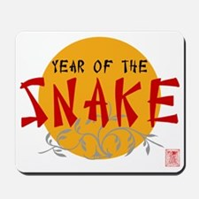 Year of Snake Mousepad