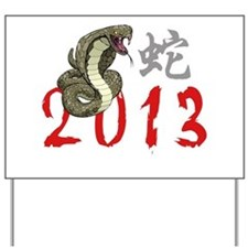Year of Snake 2013 Yard Sign