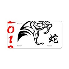 Year of Snake 2013 Aluminum License Plate