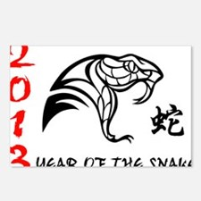 Year of Snake 2013 Postcards (Package of 8)