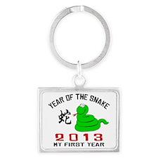 Year of Snake 2013 Landscape Keychain