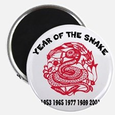 Year of Snake Magnet