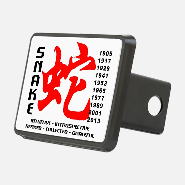 Year of Snake Hitch Cover