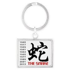 Year of Snake Landscape Keychain