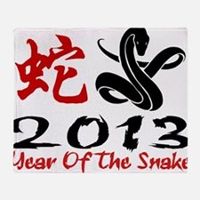 Year of Snake 2013 Throw Blanket