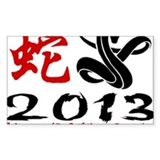 Year of Snake 2013 Decal