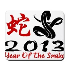 Year of Snake 2013 Mousepad