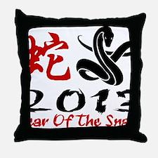 Year of Snake 2013 Throw Pillow