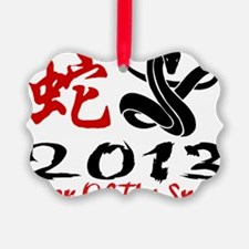 Year of Snake 2013 Ornament