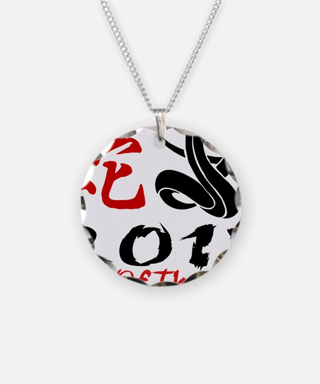 Year of Snake 2013 Necklace