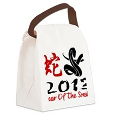 Year of Snake 2013 Canvas Lunch Bag