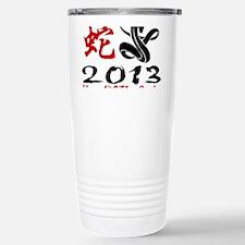 Year of Snake 2013 Travel Mug