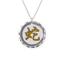 Year of Snake Necklace