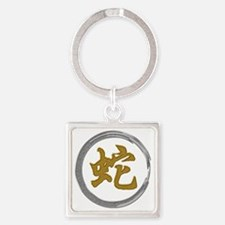 Year of Snake Square Keychain