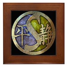 """Stylized Yin Yang II"" Framed Tile~ indigo/peridot"