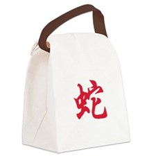 Year of Snake Canvas Lunch Bag