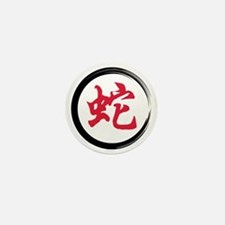 Year of Snake Mini Button