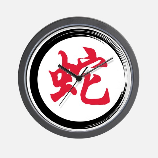 Year of Snake Wall Clock
