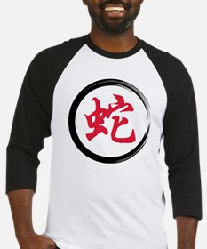 Year of Snake Baseball Jersey