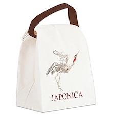 JaponicaJ Canvas Lunch Bag