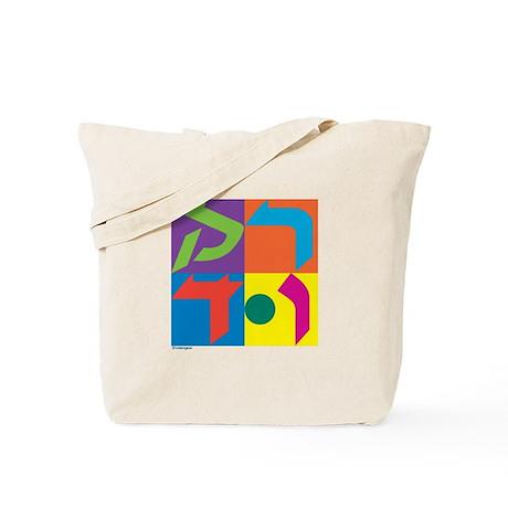 """Pop Art """"Dance"""" (Hebrew) Tote Bag"""