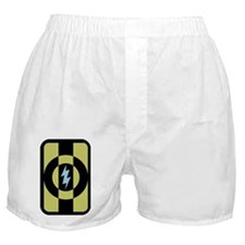 49th Quartermaster Group Boxer Shorts