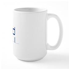 handball Mug