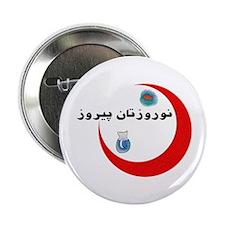 Norooz Button