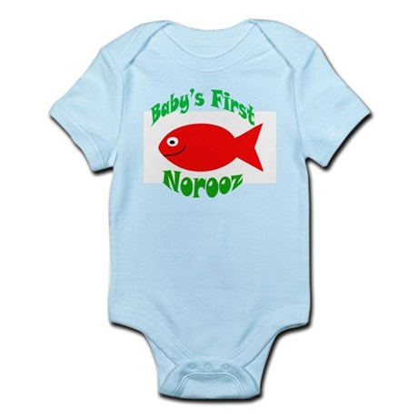 Baby's First Norooz Infant Bodysuit