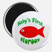 Baby's First Norooz Magnet