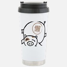 Lazy Pig! Stainless Steel Travel Mug