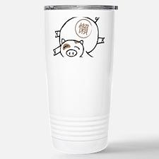 Lazy Pig! Travel Mug