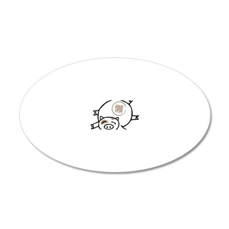 Lazy Pig! 20x12 Oval Wall Decal