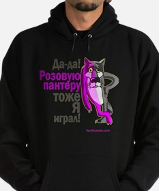 Russian Pink Wolf-Panther Hoodie (dark)