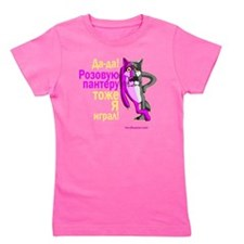 Russian Pink Wolf-Panther Girl's Tee