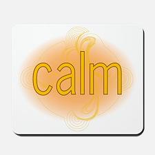 calm-just Mousepad