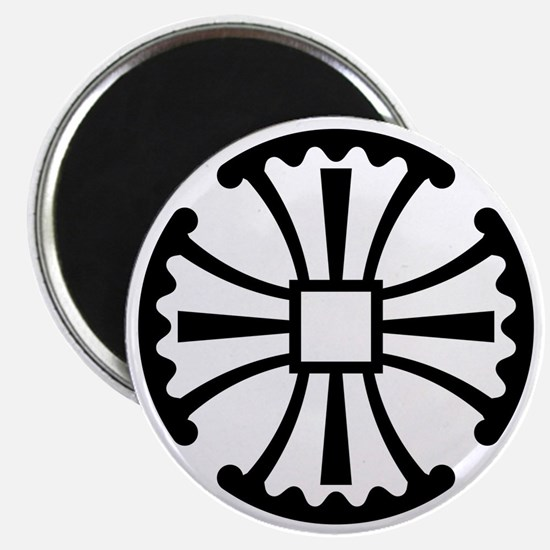 CanterburyCrossBlack Magnet