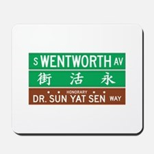 Wentworth Ave., Chicago (US) Mousepad