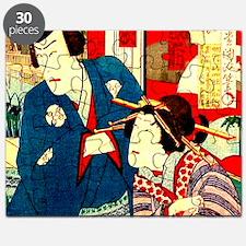 Vintage Japanese Kabuki Geisha Woodblock Ar Puzzle